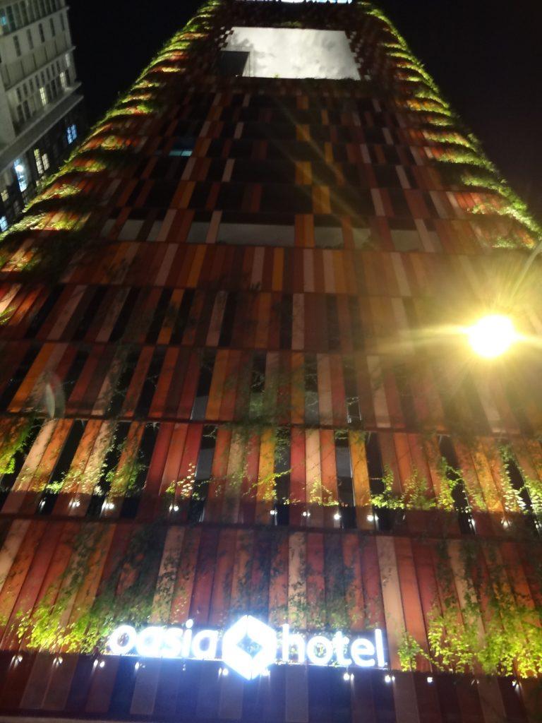 Oasia Hotel