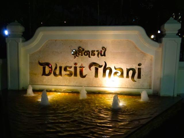 Dusit Thani