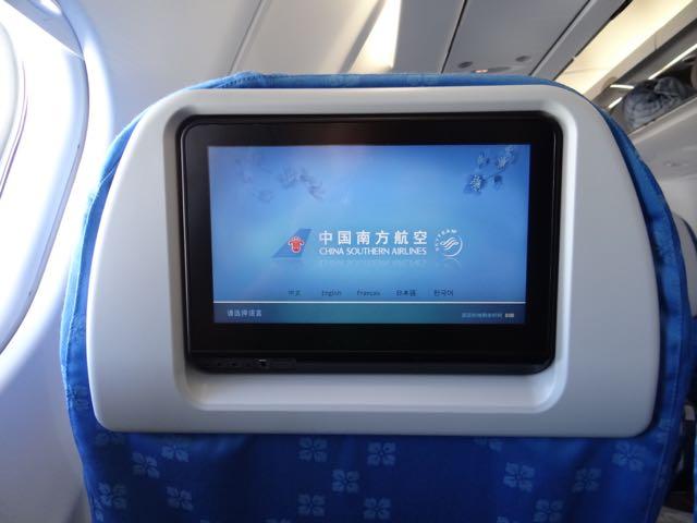 Direct Flights Australia